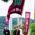 7/14(日) 第105回綜合定期戦対面式その1